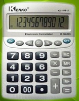 Калькулятор K 1048 - 12