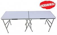 Стол складной 198х60х78 см (Tramp TRF-024)