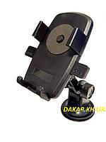 S 064  автомобильная подставка держатель для телефона полуавтомат, фото 1