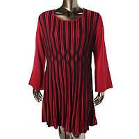 Платье вязанное . Размер 1X ( наш 54-56 )