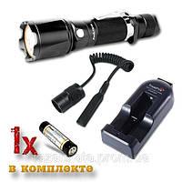Тактический набор Fenix TK15 S2 + AR102 + аккумулятор Fenix 2600 + зарядка TR002 в подарок