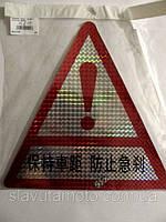 "Наклейка   декор   ""ALERT""   (24х21см)   (#2661)"