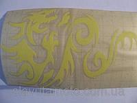 Наклейка   DRAGON   (mod.1, 25х15см, желтая)