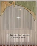 Ламбрикен Ассиметрия 2м зелень шифон