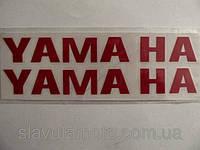 """Наклейка   логотип   """"YMH""""   (14x3см, 2шт, красная)   (#6001)"""