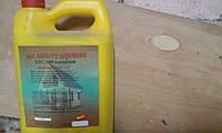 АНТИПІРЕН-АНТИСЕПТИК ХТС-199к для захисту деревини  -тонуючий концентрат 1 до 5.
