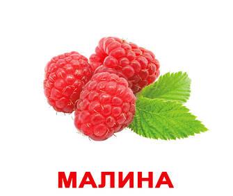 Картки маленькі російські і російсько-англійські