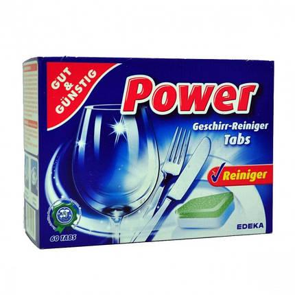 Таблетки для посудомоечных машин  Gut&Gunstig Power classic 60 шт. Германия, фото 2
