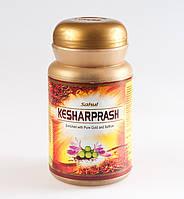 Кешапраш -обогащен золотом и шафраном Kesharprash (500gm)