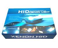 Hid xenon light h7 12v 35w 4300k