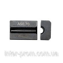 Матрицы для скругления 25-240 кв.мм к ПГ-300/ПГ-300КМ, ПК-240М