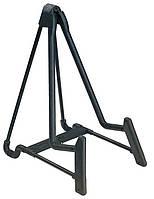Подставка для струнных инструментов Konig & Meyer 15520-000-55