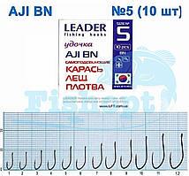 Гачок Leader вудка AJI BN самоподсекающие Карась, лящ, плотва № 5
