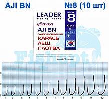 Гачок Leader вудка AJI BN самоподсекающие Карась, лящ, плотва № 8