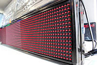 """Вывеска светодиодная """"бегущая строка""""  135 Х 23 см.  красная"""