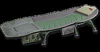 Раскладушка Carp Zoom Full Comfort Bedchair (CZ 0727)