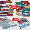 Вакуумные пакеты для хранения вещей размеры 50х60, 60х80, 70х110