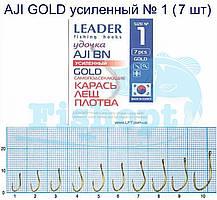 Гачок Leader вудка AJI GOLD самоподсекающие Карась, лящ, плотва № 1