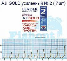 Гачок Leader вудка AJI GOLD самоподсекающие Карась, лящ, плотва № 2