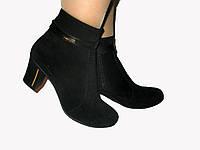 Женские красивые ботинки на небольшом каблучке