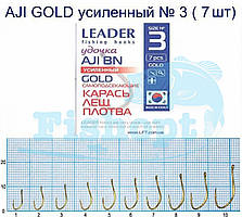 Крючок Leader удочка AJI GOLD самоподсекающие Карась, лещ, плотва  № 3