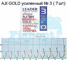 Гачок Leader вудка AJI GOLD самоподсекающие Карась, лящ, плотва № 3