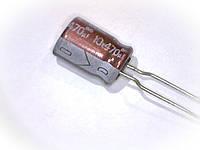 Конденсатор электролитический Elna 470UF 10V