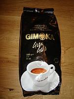 Кофе зерновое Gimoka Gran Gala