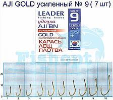 Гачок Leader вудка AJI GOLD самоподсекающие Карась, лящ, плотва № 9