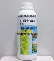 Инсектицид Би 58 Новый, 1 л