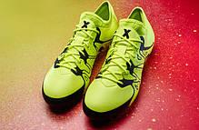 Бутсы Adidas X 15.1 FG B32782, Адидас Икс (Оригинал), фото 3