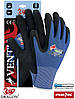 Защитные перчатки VENTIS