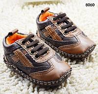 Пинетки-туфли Next для мальчика. 11 см