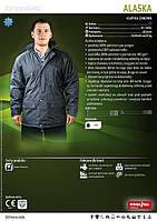 Куртка зимняя утепленная ALASKA.Спецодежда утепленная