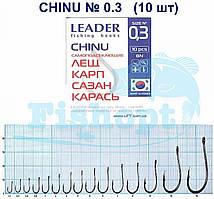 Крючок Leader CHINU BN (Лещ,карп, карась, сазан)  №8