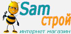 Sam Stroj - товары для дома и сада
