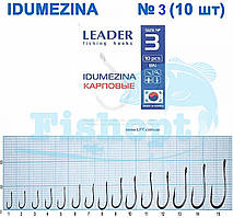 Крючок Leader Idumezina (карась, лещ, карп) № 3
