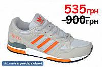Кроссовки модные удобные Adidas адидас реплика мужские белые zx750