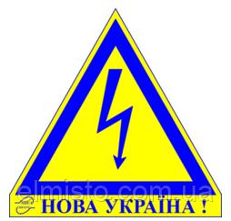 Шкаф ШМР-1ф-4А-В распределительный металлический