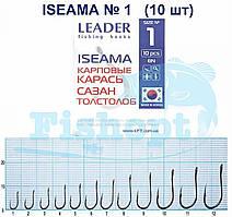 Гачок Leader ISEAMA (карась, сазан, товстолоб) №1