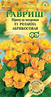Семена Примула махровая Розанна  абрикосовая F1, 5  семян Гавриш