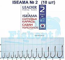 Гачок Leader ISEAMA (карась, сазан, товстолоб) №2