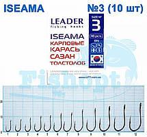 Гачок Leader ISEAMA (карась, сазан, товстолоб) №3