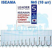 Крючок Leader ISEAMA (карась, сазан, толстолоб) №5
