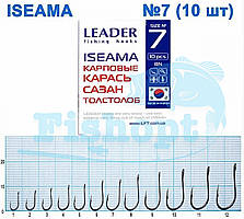 Гачок Leader ISEAMA (карась, сазан, товстолоб) №7