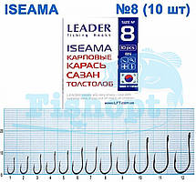 Гачок Leader ISEAMA (карась, сазан, товстолоб) №8