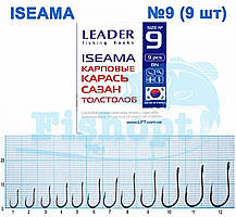 Гачок Leader ISEAMA (карась, сазан, товстолоб) №9