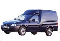 Защита поддона двигателя и КПП Опель Комбо Б (1993-2001) Opel Combo B