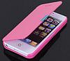 Розовый чехол-книжка для Iphone 5/5S на магните