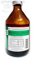 Сыворотка против пастереллеза, сальмоноллеза, эшерихиоза, парагриппа-3 и инфекц. ринотрахеита КРС